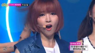 [HOT] Comeback Stage, 4minute - Is it Poppin?, 포미닛 - 물 좋아?, Music core 20130706