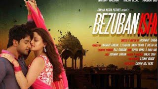 Bezubaan Ishq Movie (2015) || Mugdha Godse || Nishant Malkani || Full Promotion Events Video!