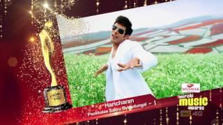Male Vocalist | Sid Sriram | Mirchi music awards 2015