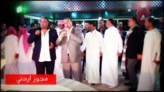 مجوز اردني ( ارفع راسك بالاردن ) علاء عبدالمجيد & خليل حوشان   سهرة وطنية اردنية