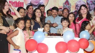 'Chatpati Bua Ka Swayamvar' First Look Launch | Upasana Singh, Manoj Tiwari | Theatre Play