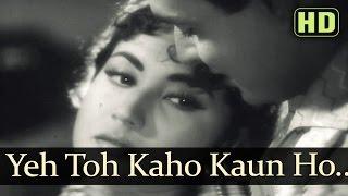Yeh Toh Kaho Kaun Ho Tum - Meena Kumari - Rajendra Kumar - Akeli Mat Jaiyo - Old Hindi Song