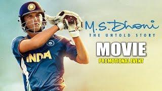 MS DHONI - The Untold Story  Movie 2016   Promotional Events   Sushant Singh Rajput, Disha Patani