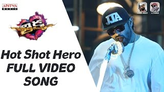 Hot Shot Hero Video Song |Thikka Full Video Songs|SaiDharamTej,Larissa,Mannara | RohinReddy,SSThaman