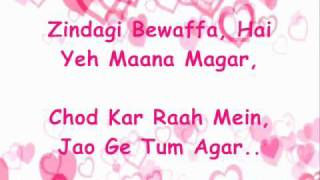 Tum Jo Aaye - Once Upon A Time In Mumbai - wid Lyrics -