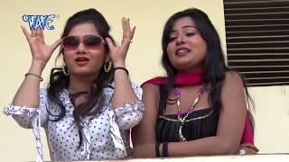 Tan Tana Tan Ae Babuni - टन टना टन ऐ बबुनी - Dhondhi Pa Diya Bar Ke - Bhojpuri Hot Songs 2015 HD