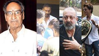 Veeru Devgan Last Rites: Shah Rukh Khan, Sanjay Dutt & Celebs Arrive   Ajay Devgn