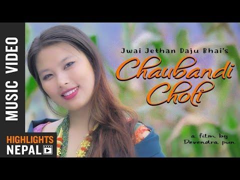 Xxx Mp4 Chaubandi Suraj Purja Ft Sazan Gurung Shanti Gurung New Nepali Song 2018 2075 3gp Sex