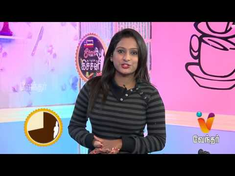 Star Kitchen - | (09/12/2015) Actress Suji Bala Special Cooking - [Epi-117]
