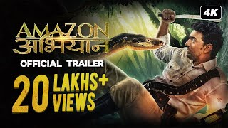 Amazon Obhijaan | Official Trailer ( Hindi ) | Dev | SVF | Christmas 2017