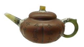 Chinese Zisha Jade Handle Teapot Display vs800