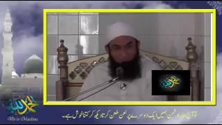 Brelvi aur Ahle hadith kon hain by Molana Tariq Jameel...!!
