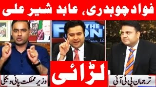 PTI vs PML-N - On The Front with Kamran Shahid - 30 March 2017 - Dunya News