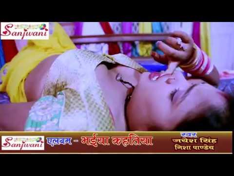 Xxx Mp4 HD Video 2016 New Bhojpuri Hot Song मैं सुसुक स SURENDRA DJ 3gp Sex