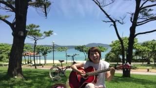 **海で歌っちゃうシリーズ** 青い蝶  秦基博 by chiiro  沖縄県名護市 21世紀の森公園
