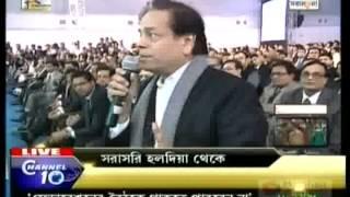 CM Ms. Mamata Banerjee inaugurates Bengal Leads 2013