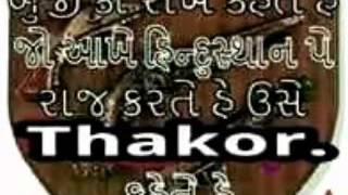 daru chhodo thakoro