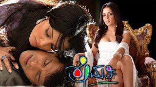 Shrimathi Full Kannada Movie HD | Upendra, Celina Jaitly, Priyanka Trivedi