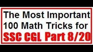 Super Math tricks can help you to score 45+ : Tricks Part 8/20 Hindi Medium
