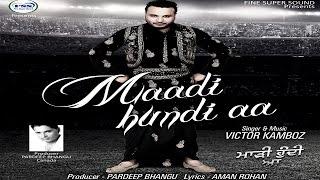 New Punjabi Songs | Maadi Hundi Aa | Victor Kamboz | Fine Super Sound | Latest Punjabi Songs 2016