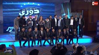 أولى حلقات دورى الحياة أول برنامج كرة خماسي بين نجوم الفن ونجوم كرة القدم  -  Dawry Alhayah