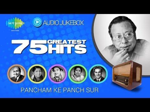 Xxx Mp4 75 Greatest Hits Of R D Burman Audio Jukebox 3gp Sex