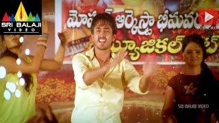Uyyala Jampala Movie Raj Tarun Recording Program Scene | Raj Tarun, Avika Gor | Sri Balaji Video