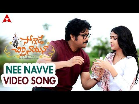 Nee Navve Video Song    Soggade Chinni Nayana Songs    Nagarjuna, Lavanya Tripathi