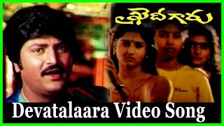 Devathalara Deevinchandi  Video Song || Khaidi Gaaru Movie || Mohan Babu, Laila