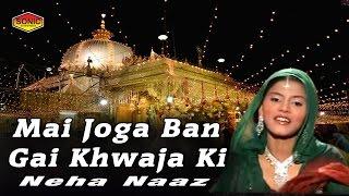 Mai Joga Ban Gai Khwaja Ki | Neha Naaz Latest Qawwali 2016 | Ajmer Sharif Dargah | Sonic Islamic