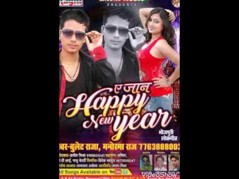 माचिस के तिलिया जराके ## Machish Ke Tiliya Jarakee ## बुलेट राजा ## Bhojpuri Hit Song 2017