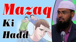 Mazaq Karne ki Kya Hadd Hai By Adv. Faiz Syed