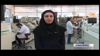 Iran Electronic equipments manufacturer, Tabriz city توليدكننده تجهيزات الكترونيك تبريز ايران