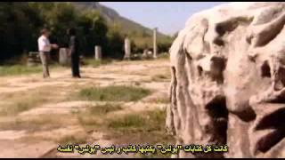 من كتب الكتاب المقدس - مترجم للعربية