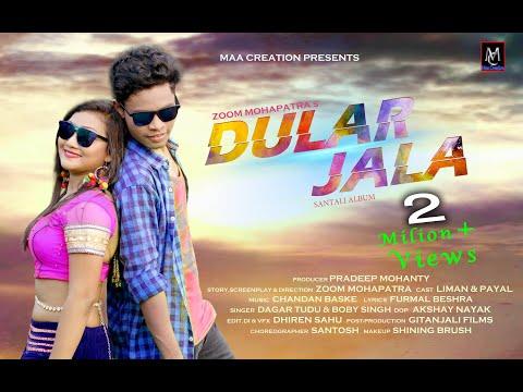 Xxx Mp4 New Santali Full HD Official Video 2018 Liman Payal Dagar Boby Dular Jala 3gp Sex