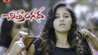 Chitrangada Full Video Songs || Rasagulla Full Video Song || Anjali, Sapthagiri