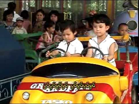 myanmar children 1.DAT