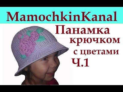 Вяжем шапку крючком видео на ютубе