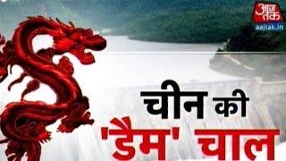 China Operationalises Biggest Dam on Brahmaputra