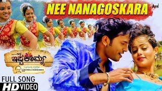 Ishtakamya | Nee Nanagoskara | Kannada HD Song 2016 | Vijaya Suriya,Mayuri,Kaavya Shetty