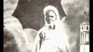 Attention fausse information sur la prière mortuaire de MAME MAODO rta SOS bakhoul
