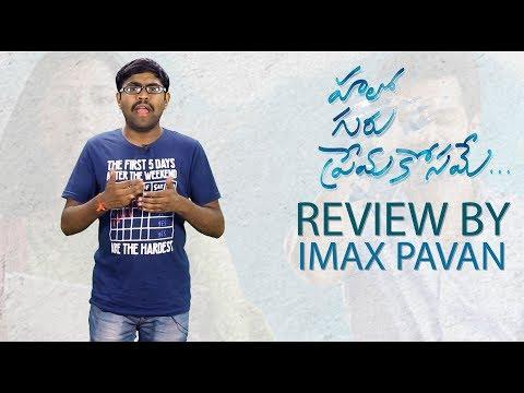 Xxx Mp4 Hello Guru Prema Kosame 2 Minutes Review By Imax Pavan Ram Anupama Parameswaran 3gp Sex