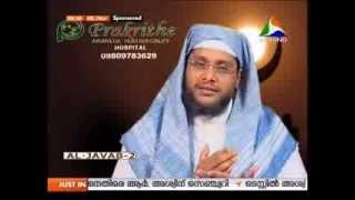 al javab @ jai hind tv on 8 november 2013