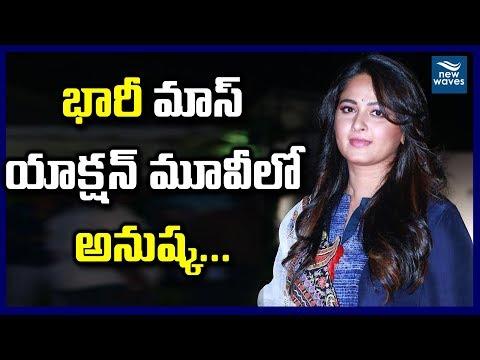 Xxx Mp4 ముచ్చటగా మూడోసారి Anushka Shetty To Act With Hero Gopichand Once Again Tollywood New Waves 3gp Sex
