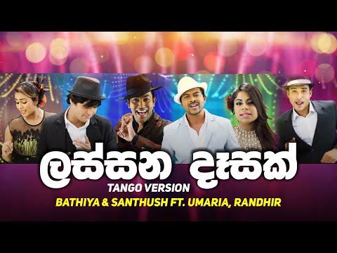 Xxx Mp4 Lassana Desak Tango Version Bathiya Santhush Ft Umaria Randhir Pravegaya Movie OST 3gp Sex
