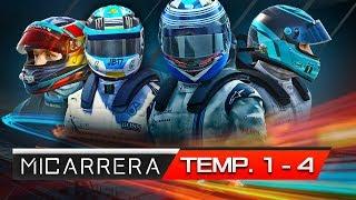 La historia de MiCarrera F1 (Temporada 1/2/3/4)