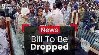 FRDI Bill Dropped