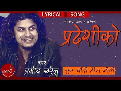 Xxx Mp4 Pramod Kharel S New Nepali Song Pardeshiko Maya 3gp Sex