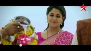 Rishton Ka Chrakvyuh | Starts Today at 6pm
