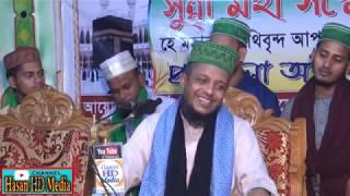 Oli Allah ar Saan Bangla Waz Mahfil By Mawlana Oli Ullah Asheki  আশেকী সাহেব ওলী আল্লার শান
